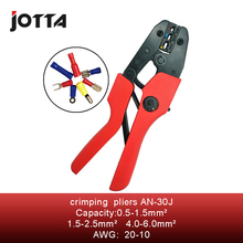 AN-30J crimping tool plier 2 multi tools hands AN Ratchet Terminal Crimping Plier (European Style)