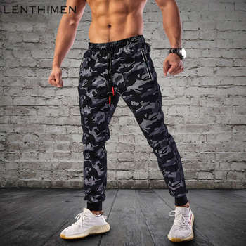 men camouflage jogging pants