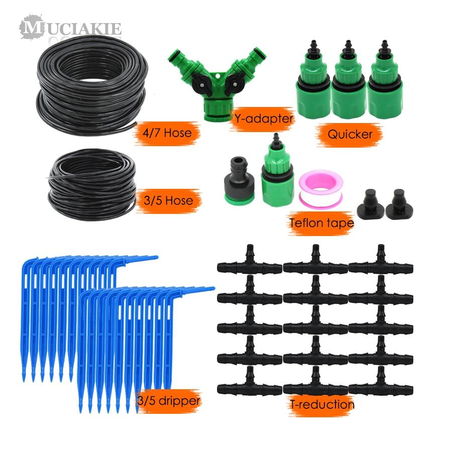 muciakie 50m 4/7 to 3/5mm micro drip irrigation system garden bonsai