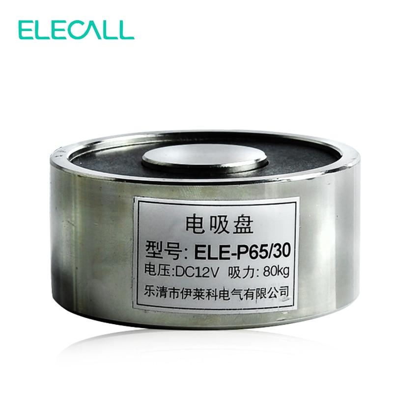 New ELE-P65/30  Electromagnet Electric Lifting Magnet Solenoid Lift Holding  80kg DC 12V 13W 24v 40kg 88lb 49mm holding electromagnet lift solenoid x 1