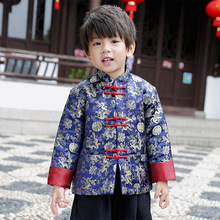 Tang Cheongsam C Long Sleeve Loose Coat Blue New Year Costumes For Kids Boy Chinese Qipao Children Style Winter