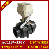Tsai Fan 2 PVC Actuated Valve AC110 230V 3/4/7 Wires 2 Way DN50 Electric Motorized Valve For Water Treatment Metal Gear