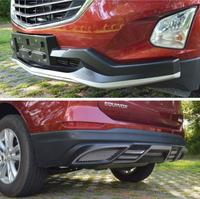Для Chevrolet EQUINOX 2017,2018 бампера протектор гвардии Анти влияние Высококачественная тарелка ABS спереди + сзади автомобильные аксессуары