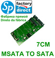 "7cm SSD PCIE MSATA to SATA Converter , PCI-E To 2.5"" SATA II HDD adapter SSD Adapter Free Shipping SPPCIE21"