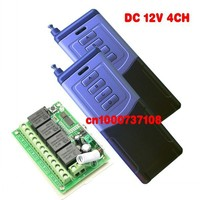 DC12V 10A 4 Ch Remote Control Light Switch Lowes Rf Remote Control Switch Board Wireless Remote