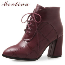 Купить с кэшбэком Meotina Women Shoes Winter Ankle Boots Zipper Chunky Heels Short Boots Lace Up Super High Heel Shoes Female Autumn Big Size 3-10
