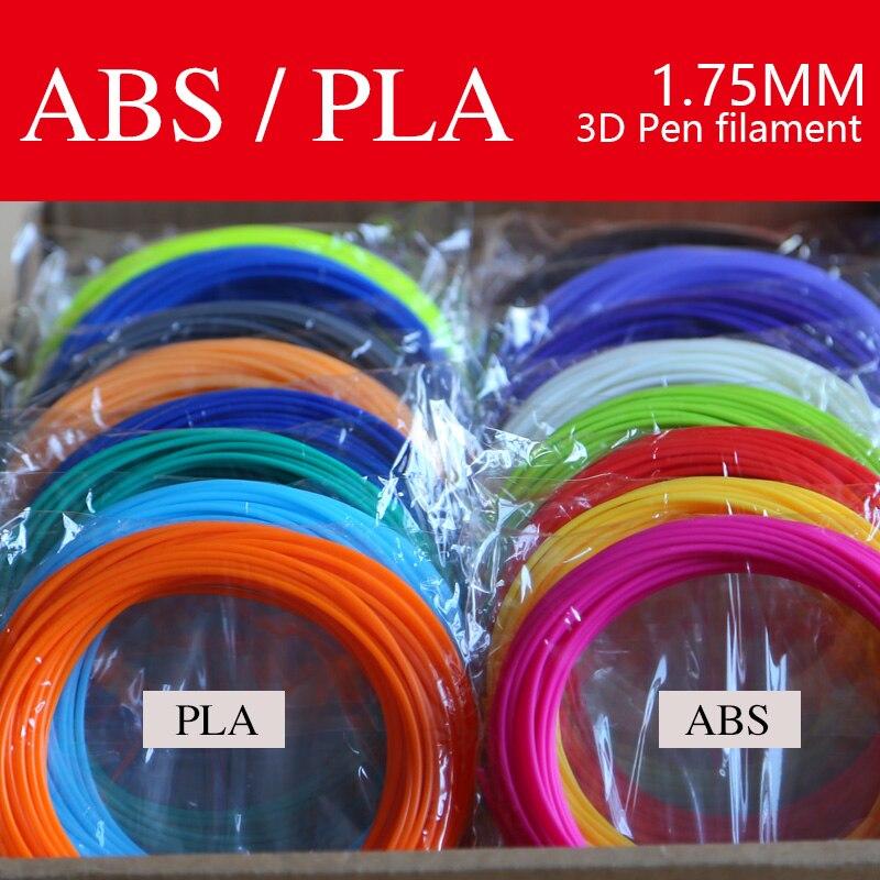 PLA / ABS1.75mm 3D pen printing filament, printing thread, 12 colors Total 36 meters, 3D pen special consumables