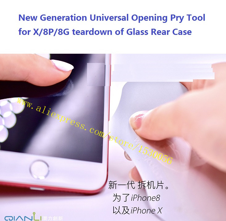Qianli fish type excellent steel teardown flake Opening Pry Tool,tear down for iPhoneSamsung