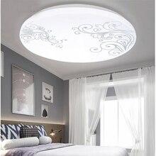 Современный ультра-тонкий светодиодный потолочный светильник, светильник для гостиной, спальни, кухни, поверхностное крепление, лампа с дистанционным управлением