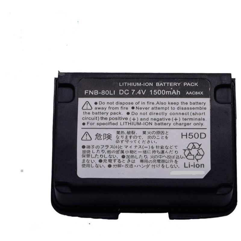 7.4v 1500mAh Replacement Li-ion Battery FNB-80Li Two-way Radio   For Yaesu Vertex VX-5R VX-6R VX-7R VXA-700 VXA-710
