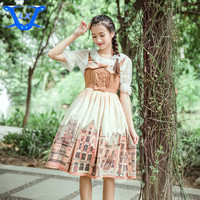 Cute Bow House Printing Lolita Dress Strapless High Waist Harness Dress Brown Lolita Dress 0840