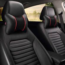Car headrest neck pillow Ice silk cervical pillow car seat leather neck pillows cushion a pair