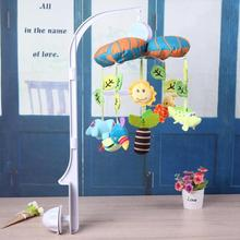 Cute cartoon animal Baby Rattles music box Infant Toys Plush Bed Wind Chimes Crib Hanging Bells baby hanging toys 30% Off