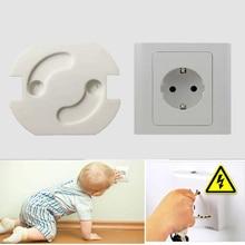 10 шт./лот, детская безопасная Вращающаяся крышка, 2 отверстия, стандарт ЕС, Детская электрическая защитная розетка, пластиковые детские замки, защита от детей, розетка