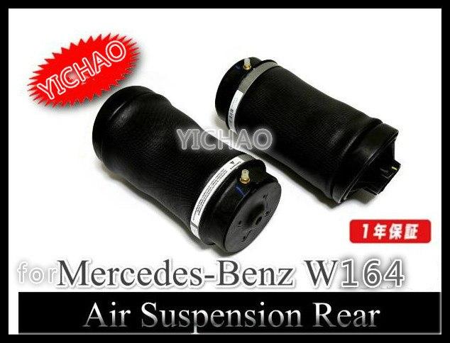 Pair Air Ride Suspension Rear Spring Bag For MERCEDES W164 GL ML Class -- 2 PCS