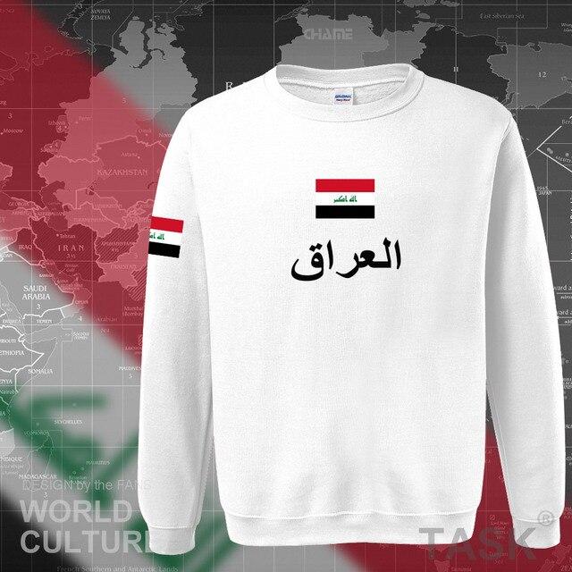 Republic of Iraq Iraqi hoodies men sweatshirt sweat new hip hop streetwear tracksuit nation footballer sporting 2017 Iraqi IRQ 4