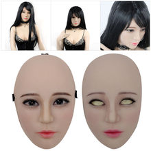 Crossdresser силикагель маска транссексуалов Реалистичный искусственный человеческой кожи лица реалистичный Трансвестит Косплэй ремонт Disguisement