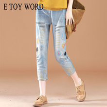 E TOY WORD Casual embroidered seven points jeans children summer loose thin wild women's 2019 new wave 7 points harem pants