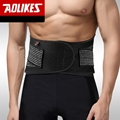 AOLIKES lumbar support waist strain Back pain supporting with elastic Pressurization belts for fitness Weightlifting L XL XXL