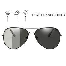 Мужские поляризационные фотохромные солнцезащитные очки для
