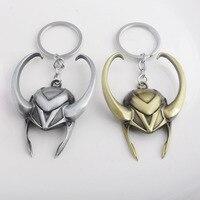 Loki Helmet Keychain (3 Designs) 1