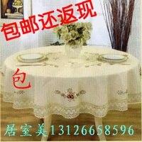 Деревенский лён ткань вышитая круг скатерть прямоугольный обеденный стол ткань скатерть телевизор gremial