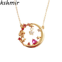 2018 stars the moon rose female charm necklace Necklace delicate pendant party gift ball