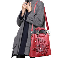 JUMAYO SHOP COLLECTIONS –  WOMEN BAGS