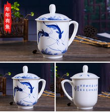 Jingdezhen Bone Porcelain Teacup Office Meeting Cup Ceramic Covered Water Gift Customizable Logo