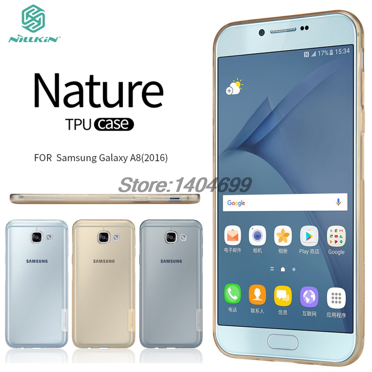Samsung galaxy a8 2016 pictures official photos - Sfor Samsung Galaxy A8 2016 Case Back Cover Nillkin Nature Series Clear Transparent Soft Tpu Case