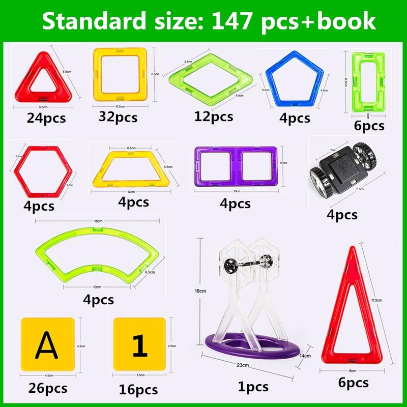 147 قطع القياسية حجم لعبة مغناطيسي الاطفال التعليمية لعب ABS البلاستيك الإبداعية الطوب المغناطيسي اللبنات هدية للأطفال-في حواجز من الألعاب والهوايات على  مجموعة 1