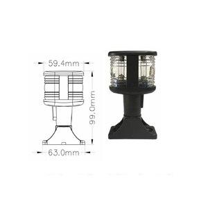 Image 2 - 12 V 해양 보트 네비게이션 라이트 모든 라운드 360 학위 따뜻한 화이트 앵커 램프 접이식 마스트 헤드 라이트