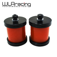 WLR RACING   Adjustable Engine Mount Set for 240sx S13 S14 SR20DET KA WLR TMN12 engine mount adjustable engine mounts 240sx s13 -