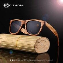 KITHDIA New 100% Real Zebra Wood Sunglasses Polarized Handmade Bamboo M