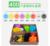 2016 Nuevo Accesorios Para Construir Bloques de Construcción De Plástico Modelo Kits de Construcción de Ladrillo Establece Juguetes Para Niños Amigos de Regalo de navidad
