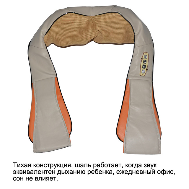 Amkee Home Car Electrical Body Massager Relaxation Massage U Shape Neck Back Shoulder Shiatsu Infrared 3D Kneading Massager 3
