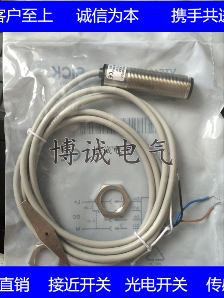 The Cylindrical Photoelectric Switch VTF18-4N1240 VTF18-4P1240 Sensor Is Guaranteed For One Year.