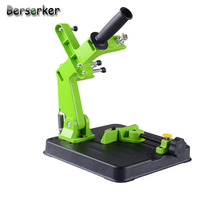 Berserker Angle Grinder Stand Angle Grinder bracket Holder Power Tools Accessories for 180/230mm Angle Grinder