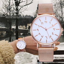 Creative Watches Women Luxury Brand Quartz Ladies Crystal Dress Watch Stainless Steel Clock Fashion Wrist Watch Montre Femme belbi brand fashion women stainless steel bracelet wristwatches ladies dress watches clock casual quartz watch montre femme