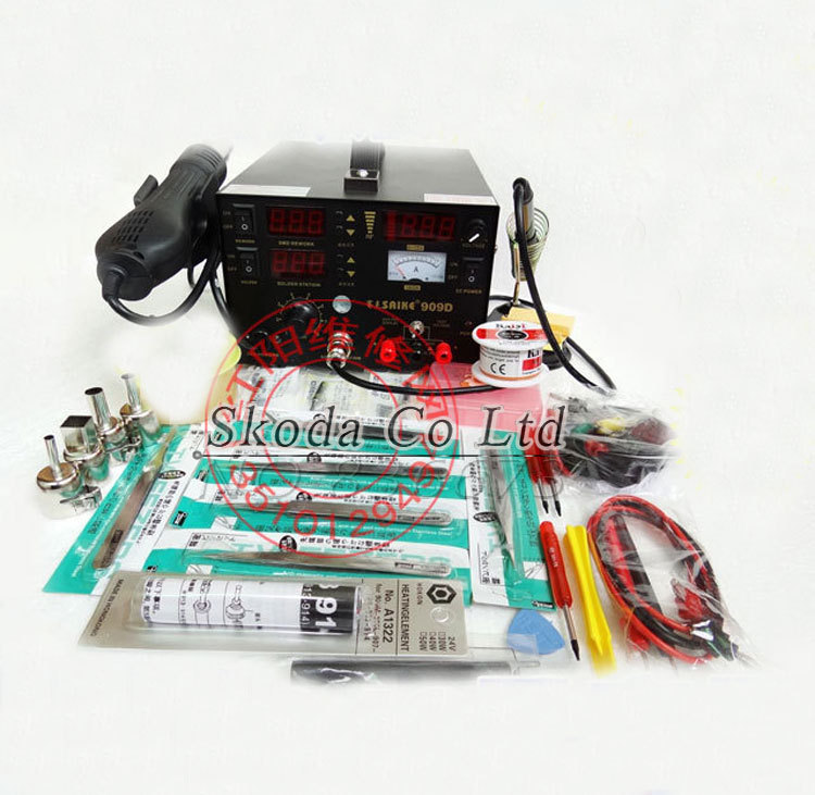 Pk Bazaar 110v 220v 700w saike 909d hot air gun soldering