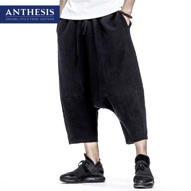 Antese oriental estilo calças soltas calças de comprimento no tornozelo calças skinny masculinas calças de linho 9 calças primavera projeto original
