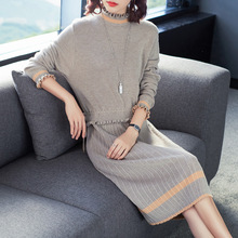 Elastic knit turtleneck loose straight sweater dress 2018 new women autumn long sleeve basic