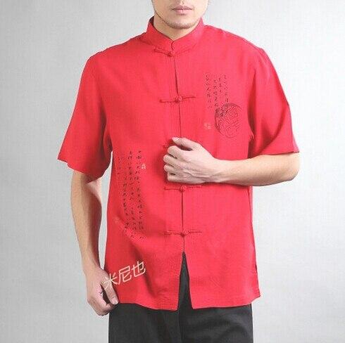 Лидер продаж, бежевый Винтаж китайский Для мужчин Кунг-Фу рубашка Топ Рубашка с короткими рукавами Размеры S M L XL XXL Mny-04B - Цвет: Красный
