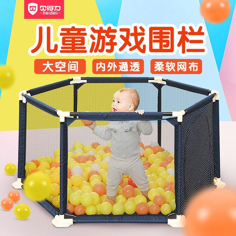 Beideli Bedress Child Protective Equipment Baby Playpens Security Barrier