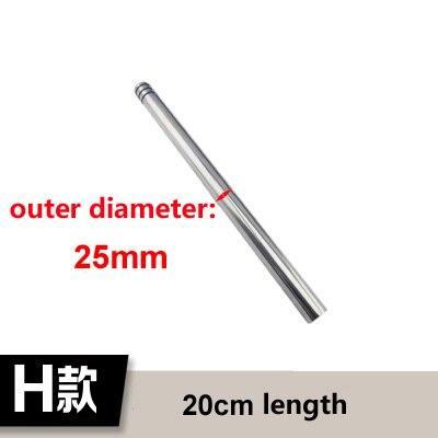 20 Вт, 30 Вт, 40 см расширение стержня без резьбы - Цвет: H 20cm