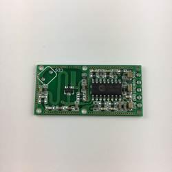 Индукционная модуль человеческое тело RCWL-0516 Микроволновая печь Радар индуктивной умный модуль переключения Чувствительный датчик