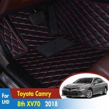 Заказные подушечки для ног автомобильные ковровое покрытие автомобильные салонные аксессуары LHD автомобильные коврики для Toyota Camry 8th XV70 2018