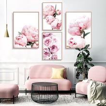Botanical Prints Peony Wall Art Pastel Pink Flowers Peonies Floral Rose Minimalist Fashion Instant