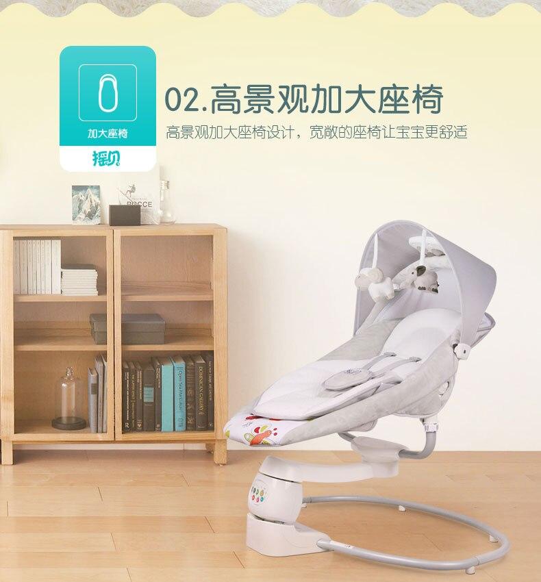 HTB1deesaPDuK1Rjy1zjq6zraFXav Baby rocking chair baby electric cradle rocking chair comfort with baby comfort newborn shaker