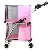 Hot Selling Dog Products Double Layer Pet Stroller Portable Pet Carrier Breathable Puppy Dog Cat Travel Bag 4 Colors